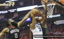 Bungkam Timberwolves, Rockets Melaju ke Semifinal Wilayah Barat Agen Bola Piala Dunia 2018
